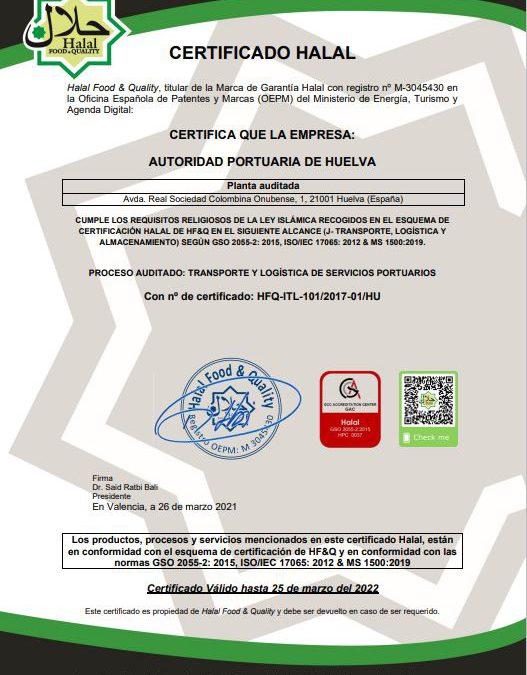 El Puerto de Huelva renueva el certificado Halal en su apuesta por afianzar mercados a nivel internacional